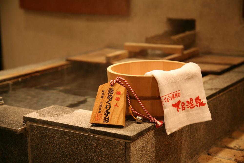 下呂温泉(げろおんせん)