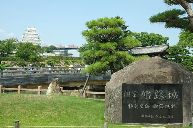 himejijou02
