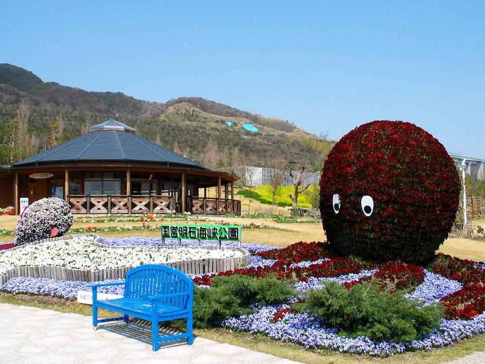 淡路島国営明石海峡公園(こくえいあかしかいきょうこうえん)