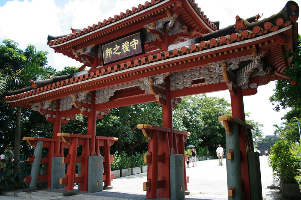 首里城(しゅりじょう)