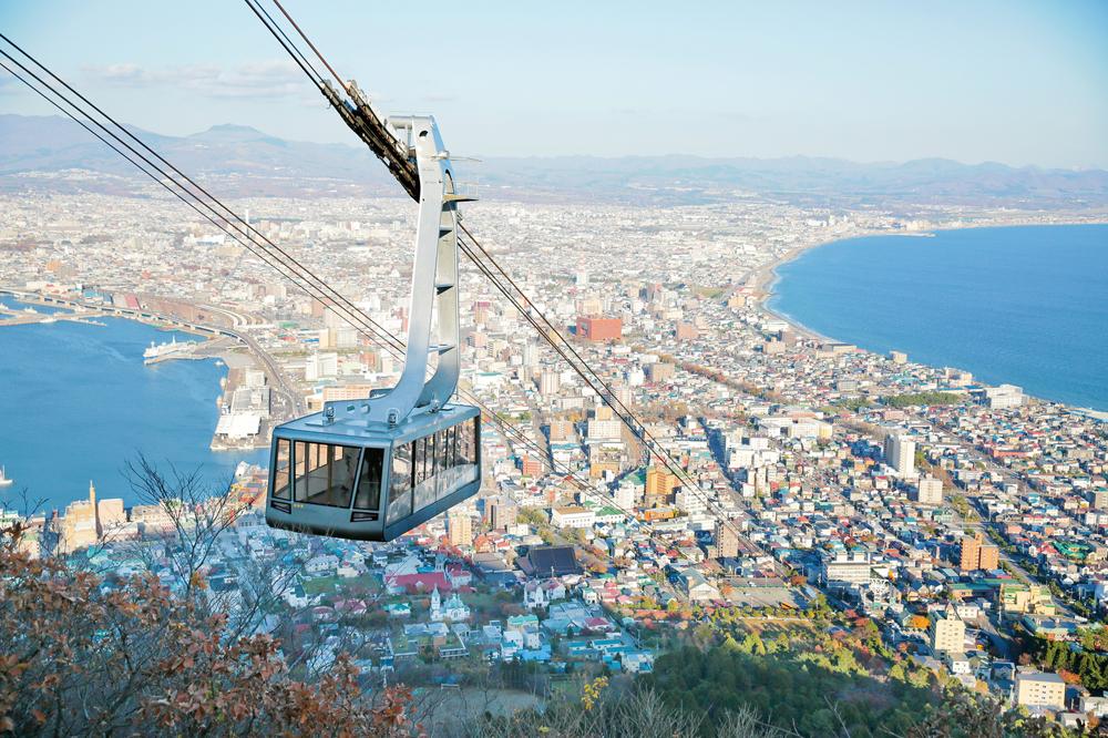 函館山展望台(はこだてやまてんぼうだい)